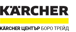 Karcher-BOROTRADE